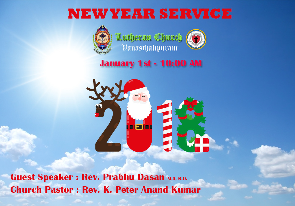 new year service 2018