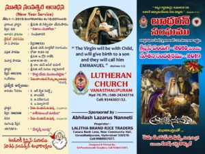Christmas 2018 & New Year 2019 Events Brochure