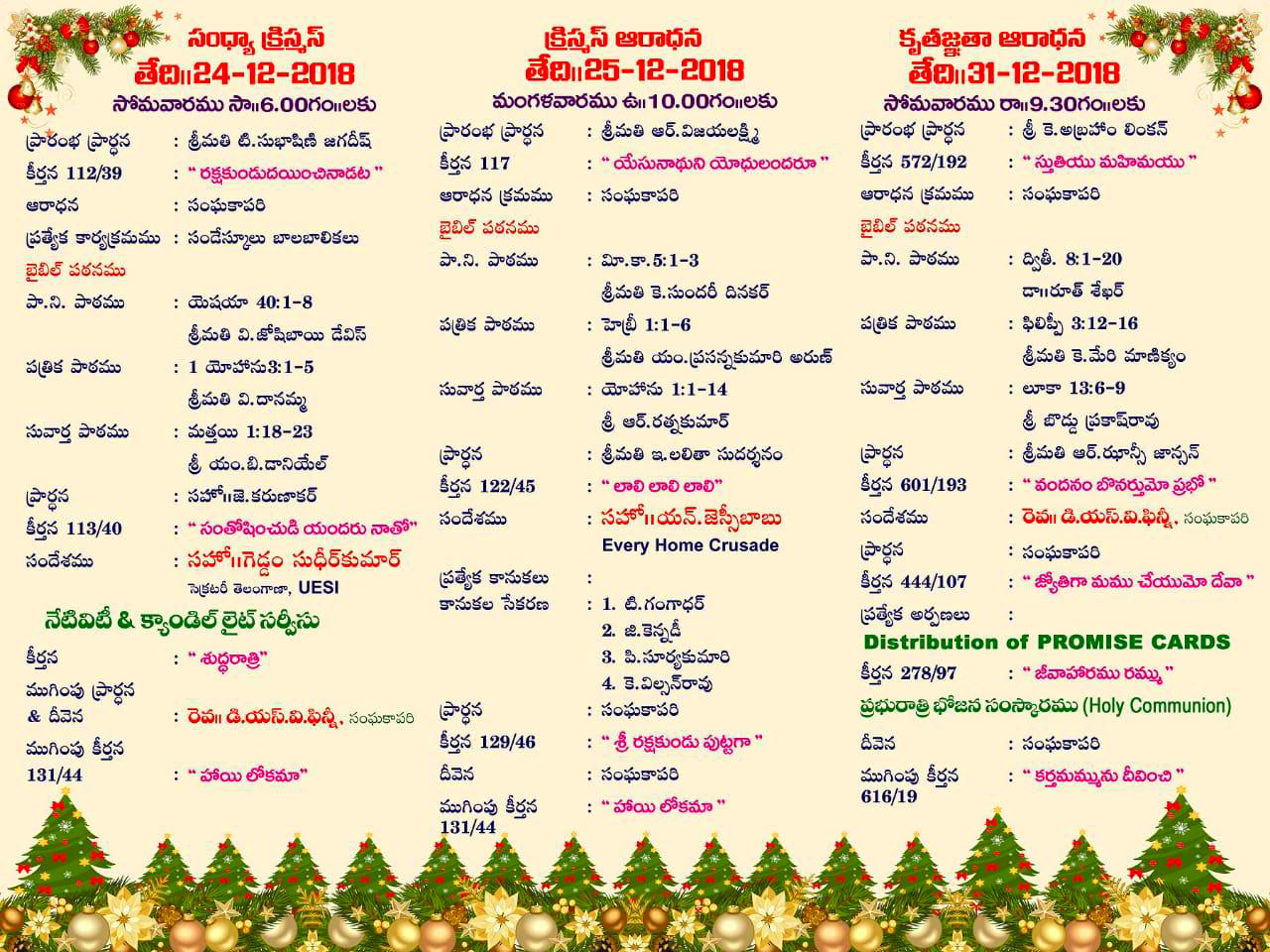 Christmas 2018 & New Year 2019 Events Brochure 2